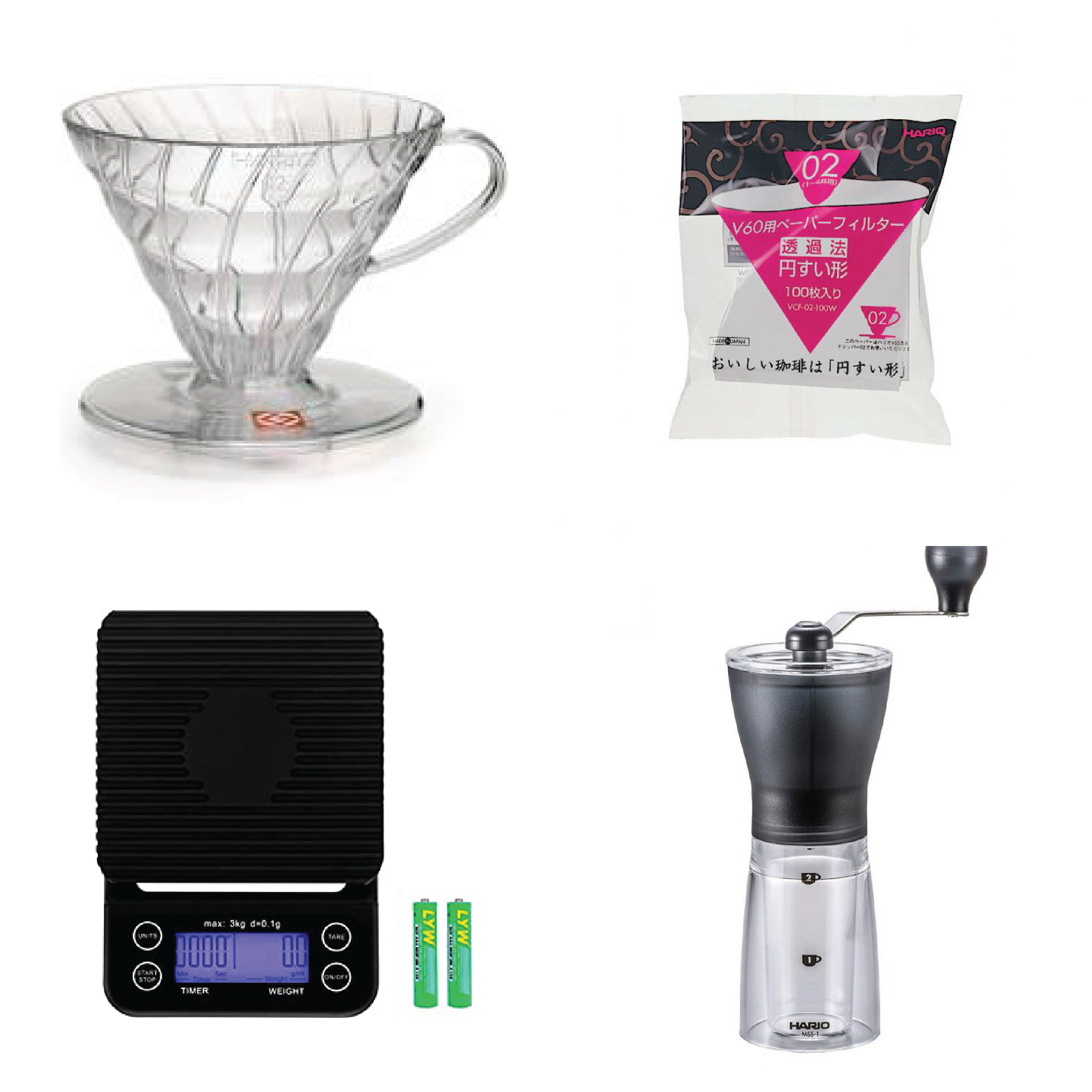 V60 Pour Over Kit Contrast Coffee